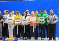 Чемпіонат України 2013